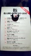 B'z Loud-Gym~GREETING NIGHT~@熊本DRUM Be-9
