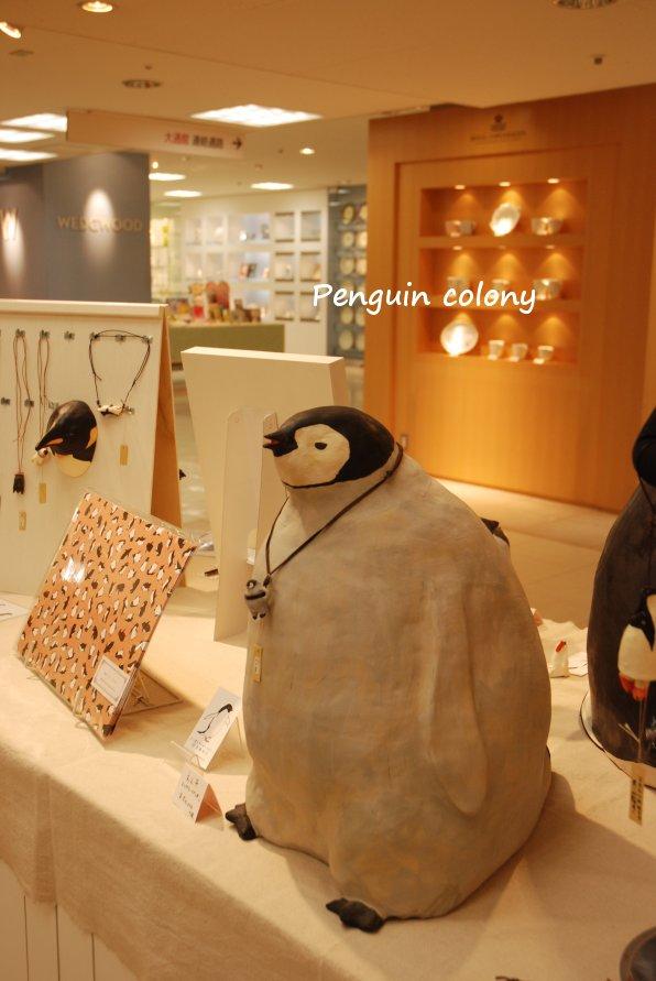 penguin1-11.jpg