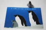 penguin1-20.jpg