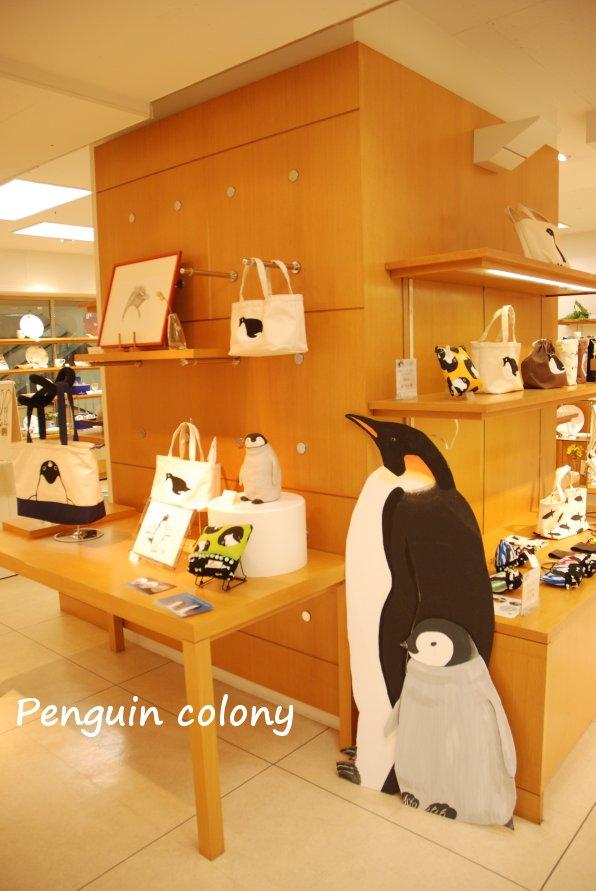 penguin1-3.jpg