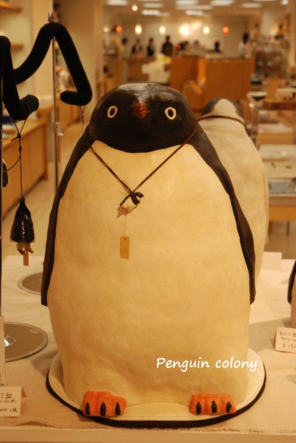 penguin1-7.jpg