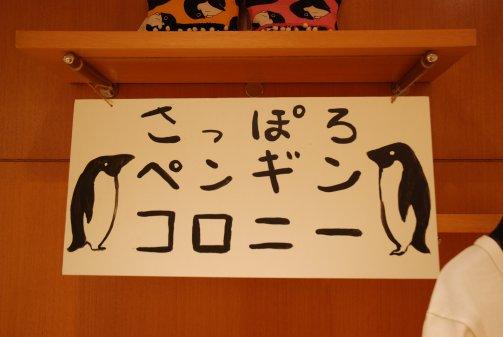 penguin1-9.jpg