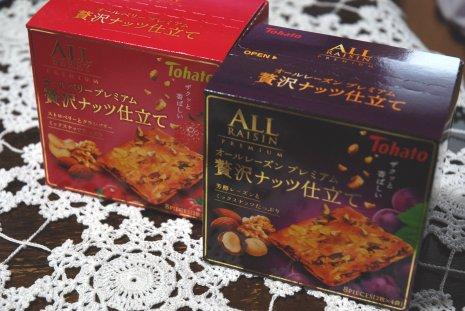 sweets1-2_20170514231229dee.jpg