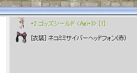 Lif294.jpg