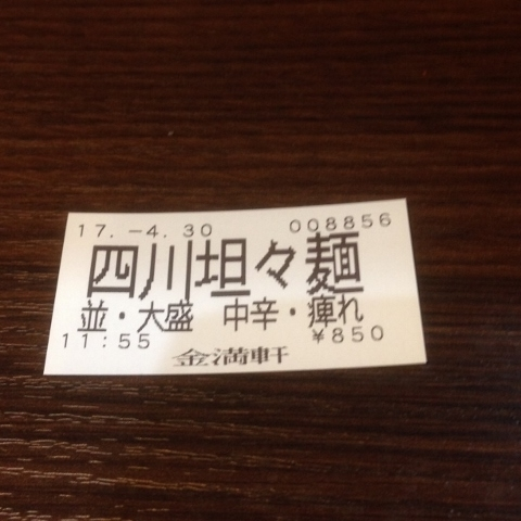 IMG_4376 (480x480)
