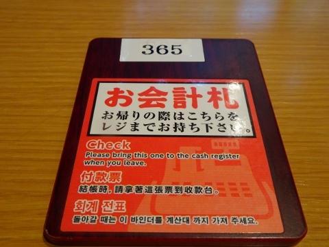 DSC01162 (480x360)