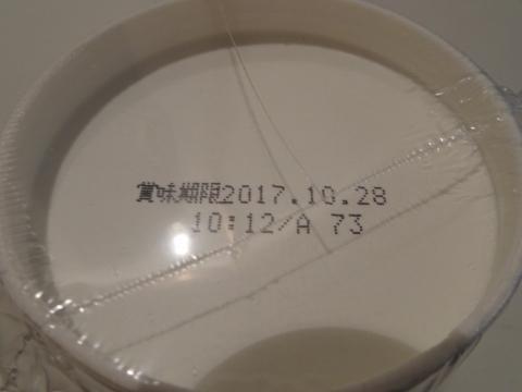 DSC01578 (480x360)
