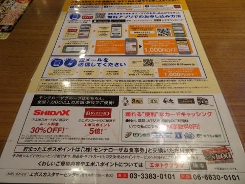 DSC01939 (480x360)