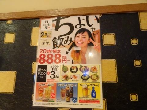 DSC01940 (480x360)