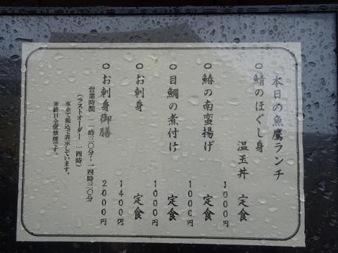 DSC02362 (480x360)