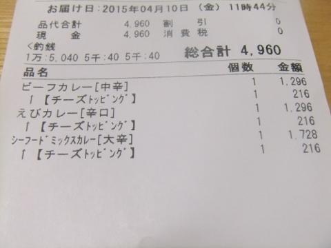 DSCF0471 (480x360)