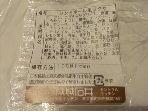 DSCF0690 (480x360)