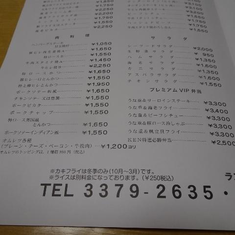 DSC04521 (480x480)