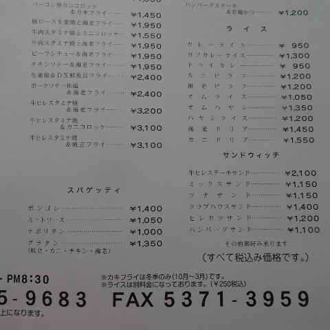 DSC04523 (480x480)