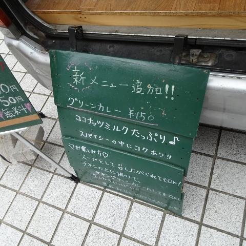 DSC04714 (480x480)