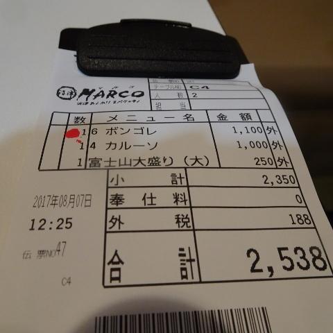 DSC04869 (480x480)