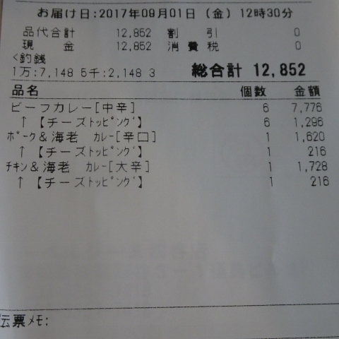 DSC05924 (480x480)