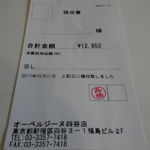 DSC05925 (480x480)