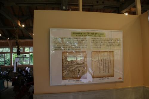 農場博物館