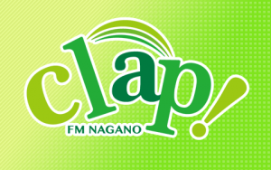 ClapFMNagano