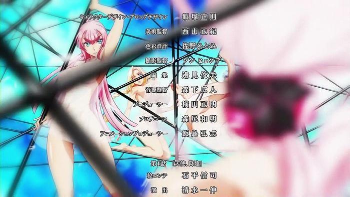七つの美徳 01話23