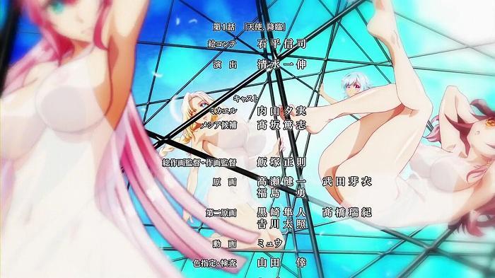 七つの美徳 01話24