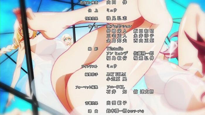 七つの美徳 01話25