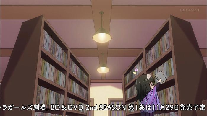 しんげき 15話7