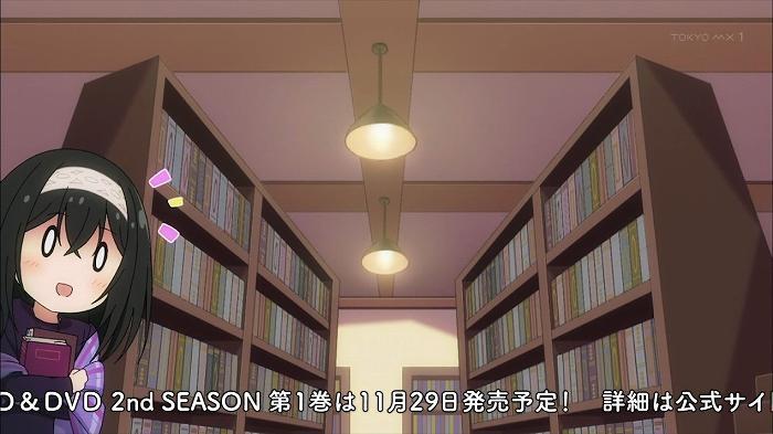 しんげき 15話8