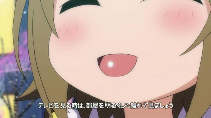 しんげき 24話2