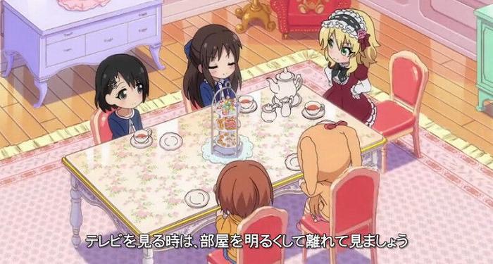 しんげき 26話3