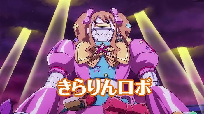 シン劇 11話10