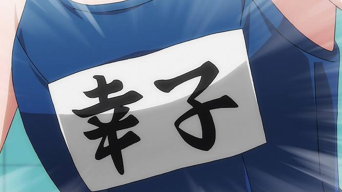 シン劇 12話4
