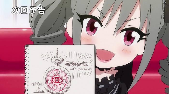 シン劇 12話13