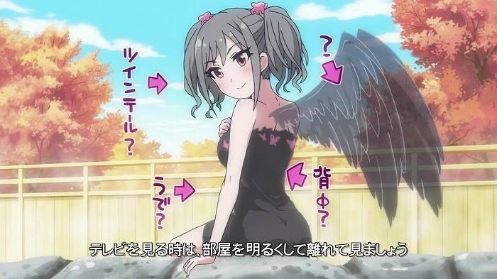シン劇 06話3