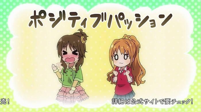 シン劇 06話8