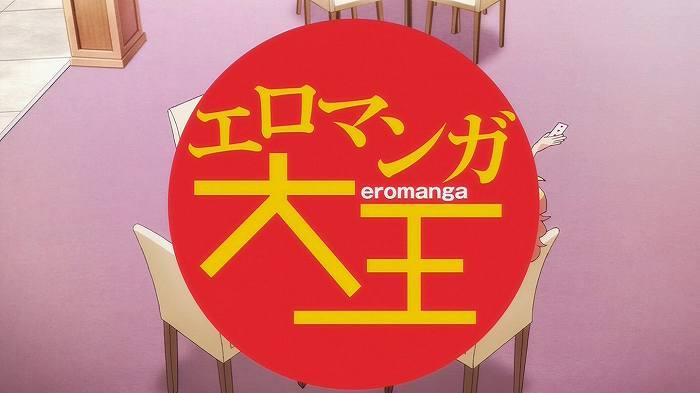 Eマンガ 10話43