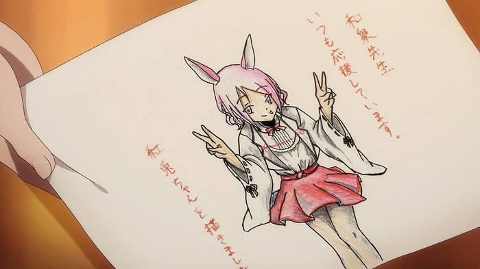 Eマンガ 10話57