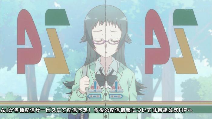 小泉さん 04話55