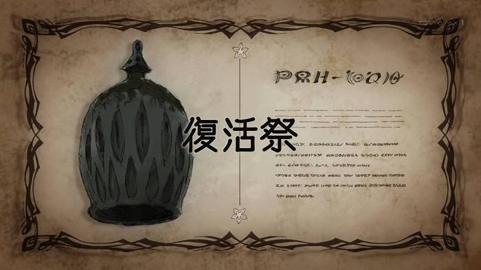 メイドイン 02話7