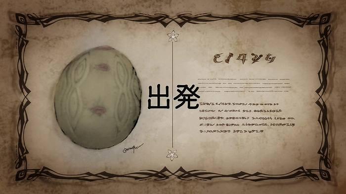 メイアビ 03話5