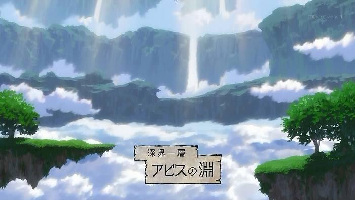 メイアビ 04話6