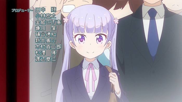 ニューゲ 01話2