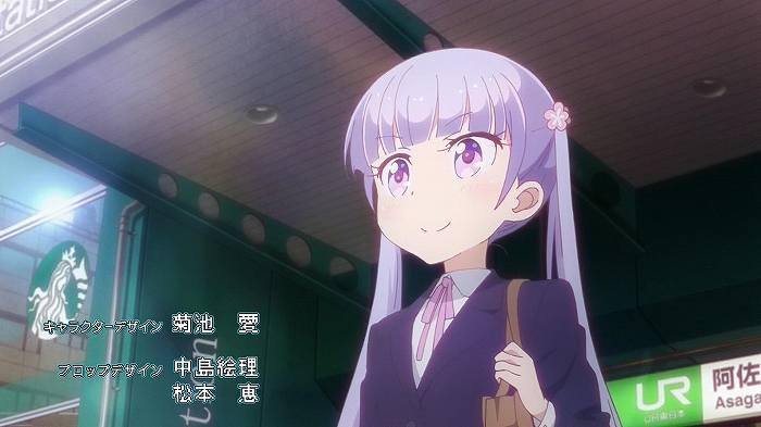 ニューゲ 01話3