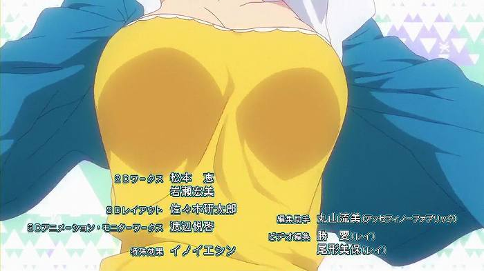ニューゲ 01話51