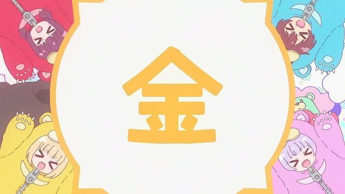 ニューゲ 02話57