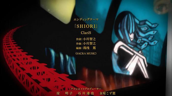 終物語 SP1話54