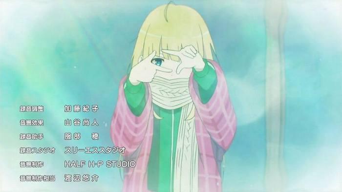 冴えカノ 11話52