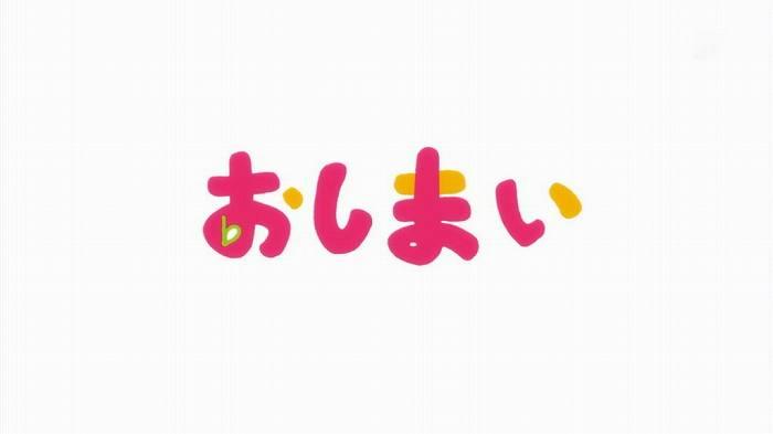 冴えカノ 11話53
