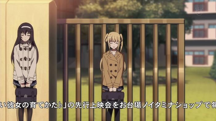 冴えカノ 09話26